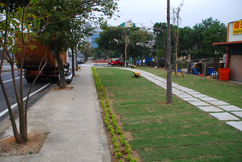Taiwan Mini Park #5