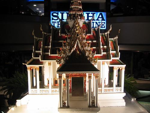 Singha Thai Cuisine