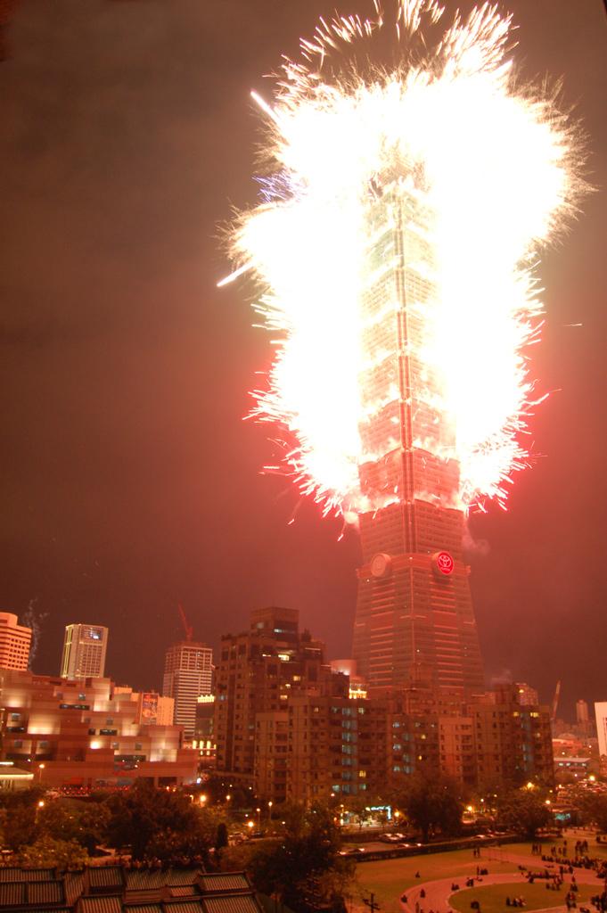 Happy New Year Taiwan!