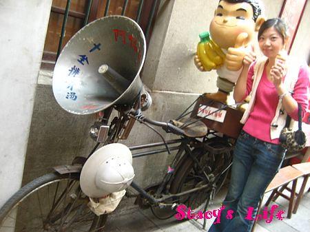 nEO_IMG_博物館三峽 377