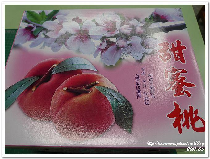新社華豐農場甜蜜桃(1)
