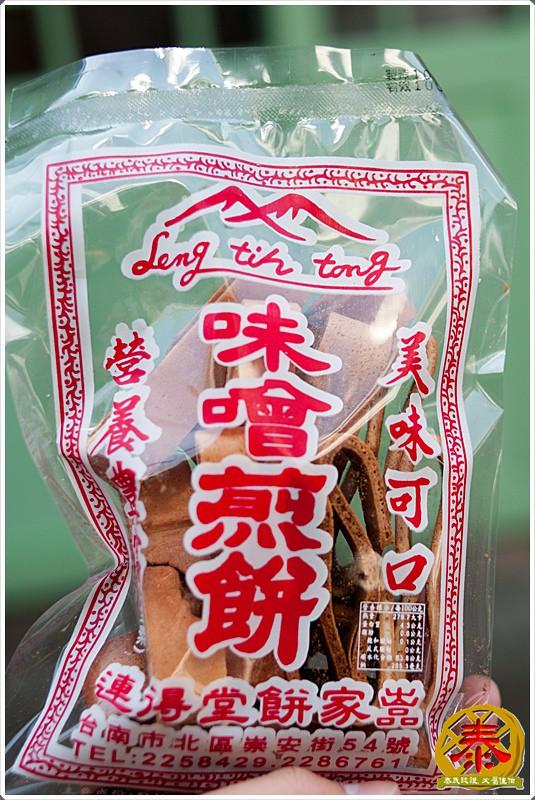 2011.02.06 連得堂餅家-13