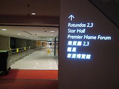 Star Hall, Emax (S/L) Tags: hongkong kowloonbay emax  starhall