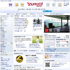 New Yahoo! JAPAN