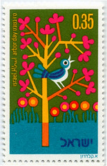 psychedelic arbor day stamp from israel 1975 (Grain Edit.com) Tags: trees birds graphicdesign israel colorful stamps ephemera 1975 1970s psychedelic