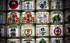 (LluisGerard) Tags: japan japanese tokyo nikon shrine barrels barrel d70s sigma sake   28 nihon meiji jap  70200mm meijishrine japn   toquio tquio sigmaapo70200mmf28exdghsmmacro