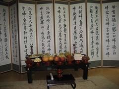 Ancester Veneration Ceremony Set-Up