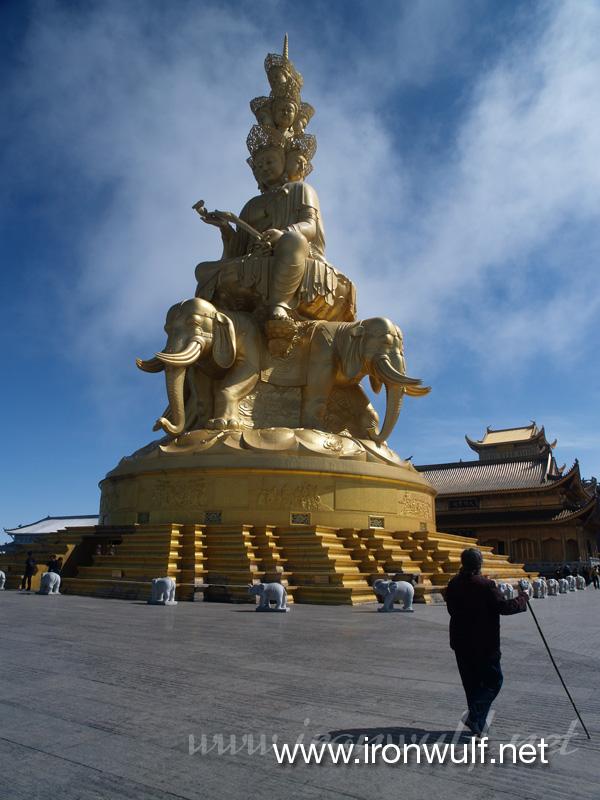 Ten Directions Pu Xian Buddha