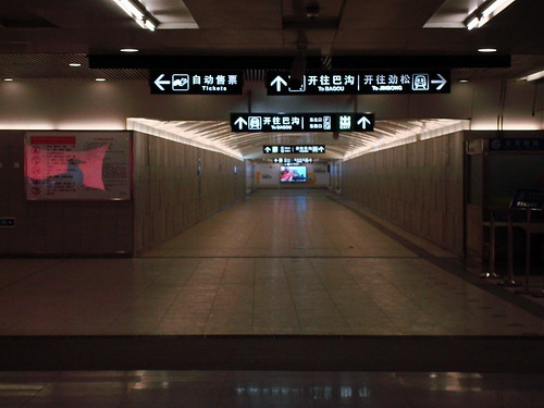 Eerily Empty Subway