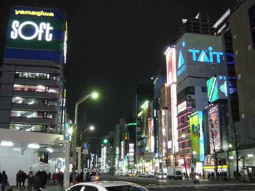 Que comprar en Japón. Pequeña guia de compras 1571809483_9f54724362