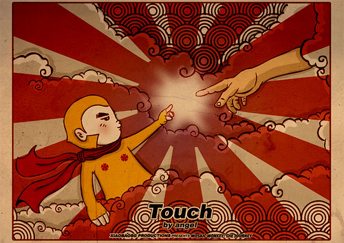 Touch by angel