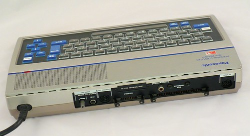 Panasonic_JR200u_Rear_Ports