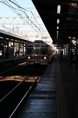 鷺沼駅、列車進入