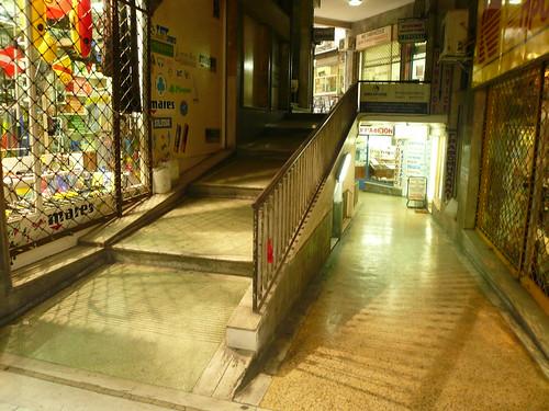 aristidou street