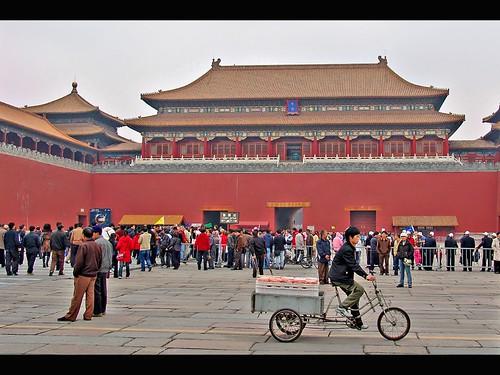 北京 Beijing - The Entrance to the Forbidden City