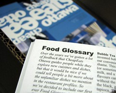 New Section - Food Glossary!