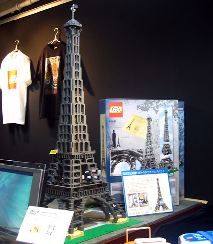 LEGO tower of effel