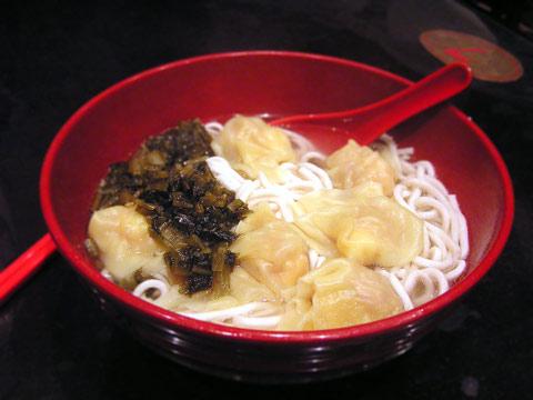 Camy Shanghai Dumpling House soup