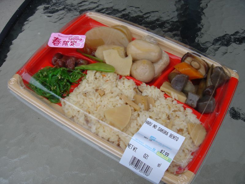 Haru no sakura Bento