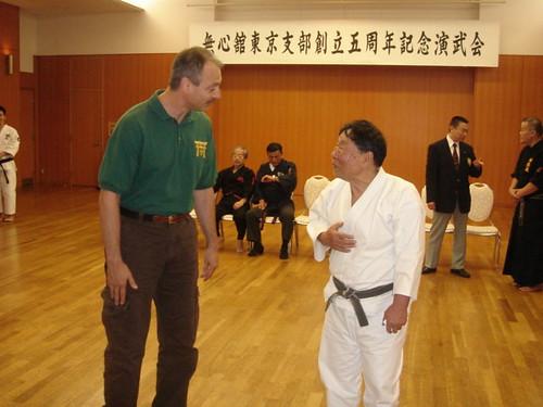 Meeting Murakami Katsumi Sensei