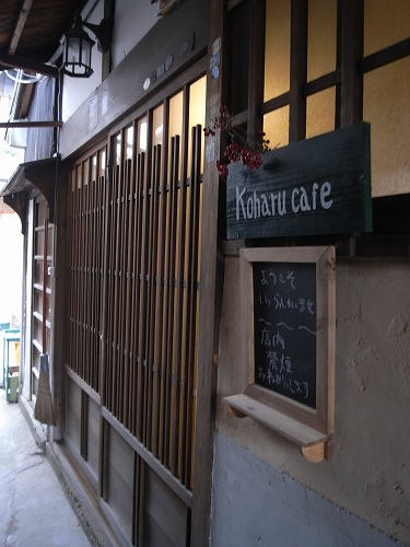 koharu cafe(コハルカフェ)@きたまち-04