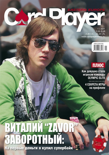 CardPlayer Eastern Europe #1 May 2011