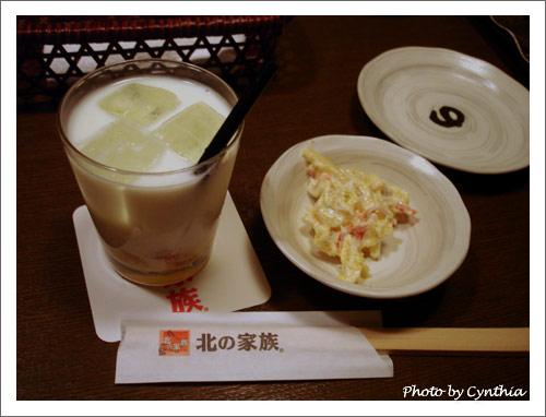 北の家族(居酒屋) マンゴーミルク