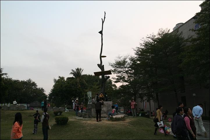 嘉義市文化中心09