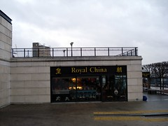 Picture of Royal China, E14 8RR