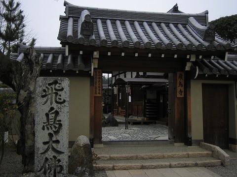 飛鳥寺-門