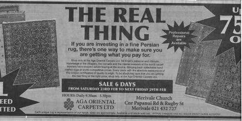 Aga Oriental Carpets Ltd