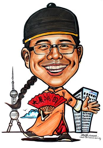 Caricature CitiGold Shanghai Pearl Tower CheongSam