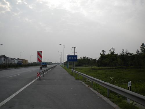 DSCN0108