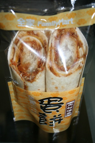 2011-04-02 - Freshmart snack - 01 - Fried oil stick burrito