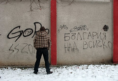 (llorra) Tags: urban man wall sofia todor