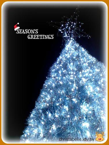 Silver Christmas (Picnik)