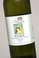 2006 Soave Classico