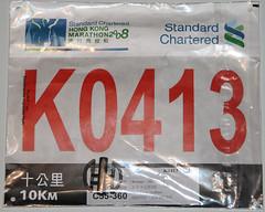 2008marathon01