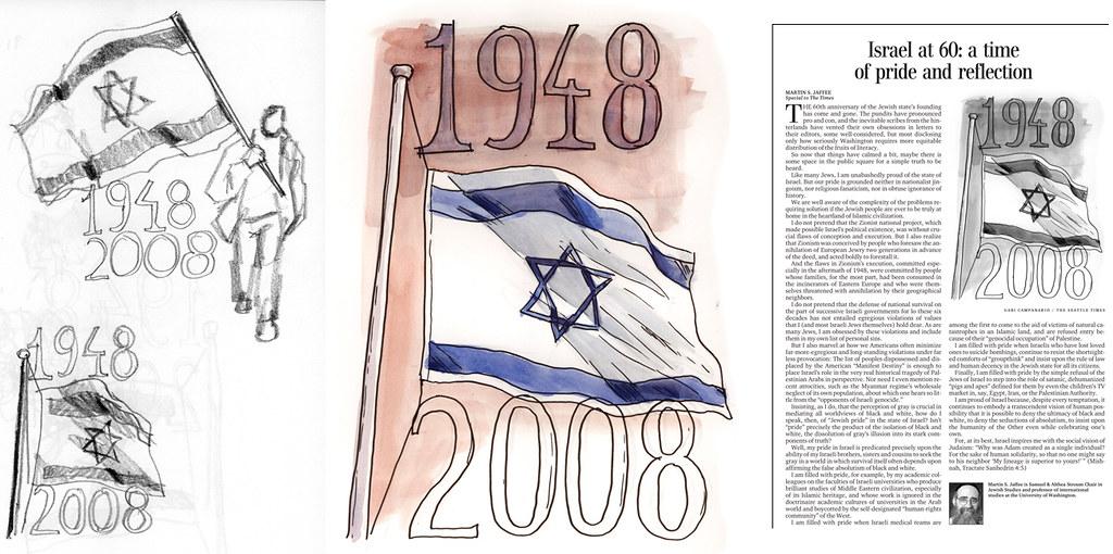 israelillosteps