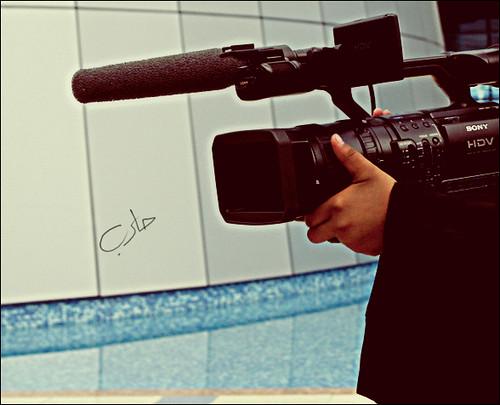 film production companies