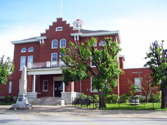 Trousdale County Courthouse - Hartsville, TN