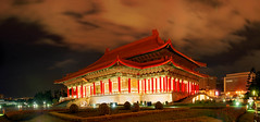 (Fu-yi) Tags: panorama color night scenery sony wide taiwan alpha dslr    formosan    vigilantphotographersunite