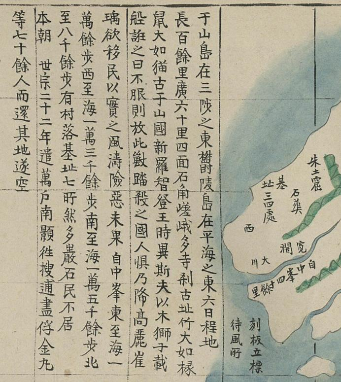 Mid 19th Century Map of Ulleungdo 2