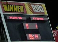 IMG_1371 (Geva*) Tags: sport football soccer tel aviv ta  derby maccabi geva hapoel          telem