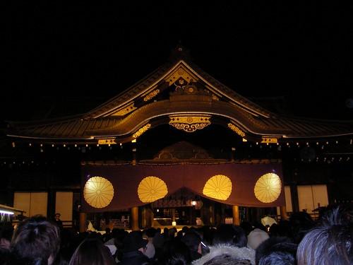 靖国神社へのお参り