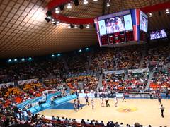 Arena del Cibao