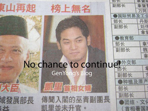 No chance!