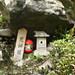 Tama River Shrine / MonkeyManWeb.com