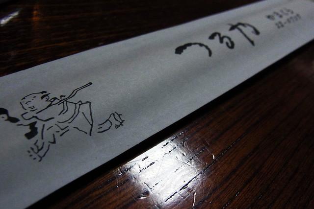 101128_154830_鎌倉_和田塚つるや