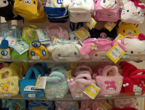 Sanrio Bags